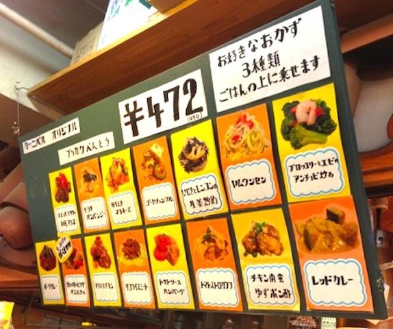 お花見も!吉祥寺で幸せな気分になれるテイクアウト3軒