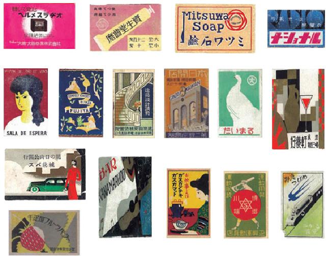 【都内】0円でここまで楽しめる無料美術館&博物館へ出かけよう