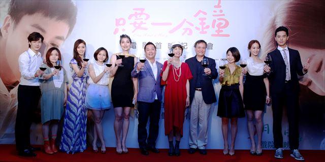 【インタビュー】台湾で最も泣ける映画「一分間だけ」主演/女優「池端レイナ」