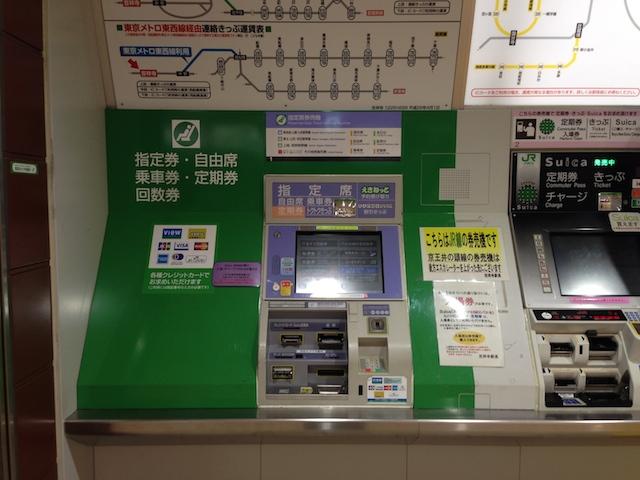 【鎌倉の行列店】王道デートコースをお財布なしでめぐってみた