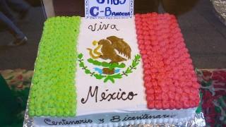 日本でも楽しめる!メキシコで最も盛り上がる「メキシコ独立記念日」