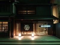 気になる!京都の新規参入ホテルをチェック
