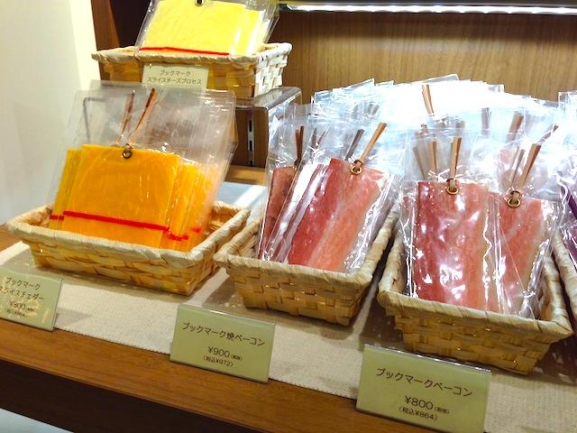 最高にクールな日本文化、食品サンプルのお店に行ってみた