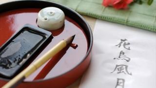東京vs京都、外国人は日本をどう楽しむ? ミシュランガイド掲載の観光ツアー