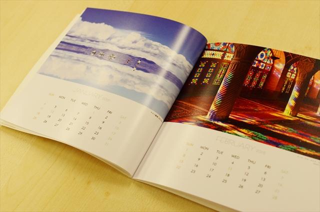 シンプルで作りやすい。絶景写真がこんな素敵なカレンダーになりました!