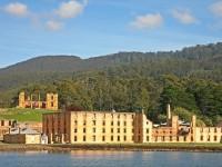 ロンリープラネットも認めた!歴史と自然の宝庫タスマニア