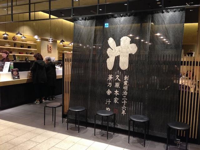 【お取り寄せ】おみそ汁は日本の心。絶品みそ汁の店「汁や」
