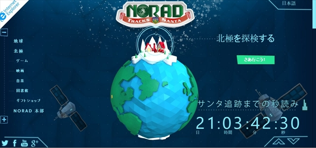 TABIZINE 月間人気記事ランキングTOP10(12月)