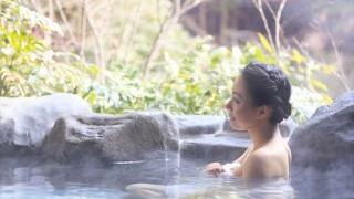 女性必見!美肌&開運を叶えてくれる「日本三大美人の湯」