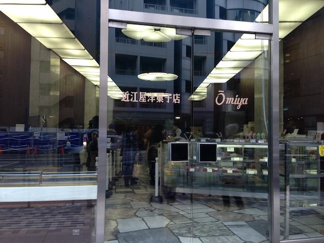 生ジュースもスープも飲み放題!大人が行きたい「近江屋洋菓子店」