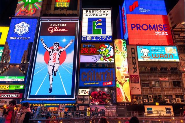 ウケ必至!くすっと笑える面白い大阪土産10選