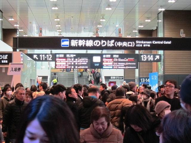【絶対オトク】北陸新幹線の料金を片道1420円安くする神テクとは?