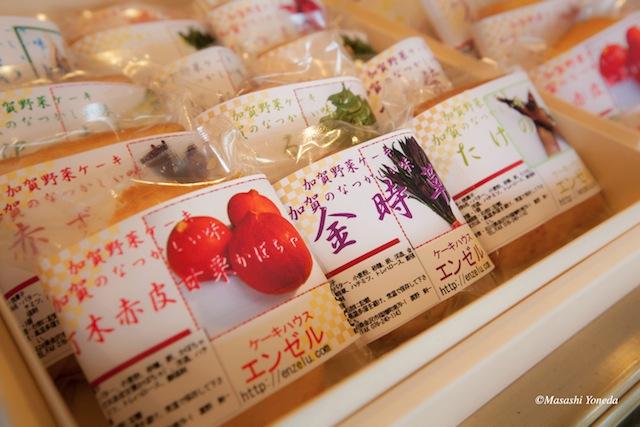 日本三大菓子処!もらって嬉しい、粋な金沢土産10選【銘菓編】