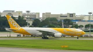 格安でシンガポールへ行くならコレ! 優良格安エアライン「スクート航空」