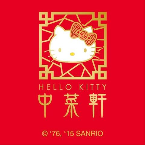 【香港】サンリオ公認のハローキティの中華店が気になる!