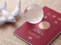 日本は何位?世界の最強パスポートランキング