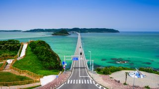 「死ぬまでに行きたい!世界の絶景」3位の角島の魅力とは?