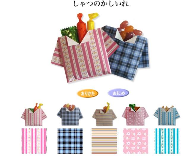 【伝えたい日本の文化】覚えておきたい簡単折り紙