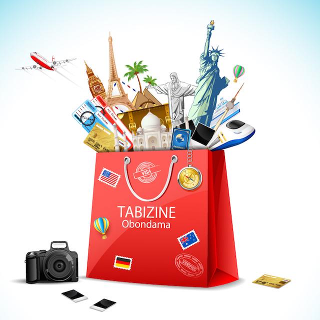【TABIZINEお盆玉】行きたい旅先をつぶやいて往復航空券を当てよう!