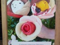 パリ生まれのキュートな花びらアイス「アモリーノ」