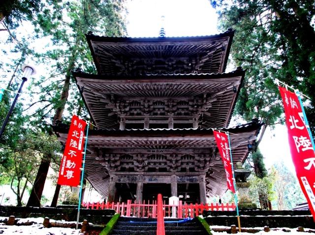 【富山】究極のスピリチャル!真言密教の大本山で滝に打たれる1泊2日の旅