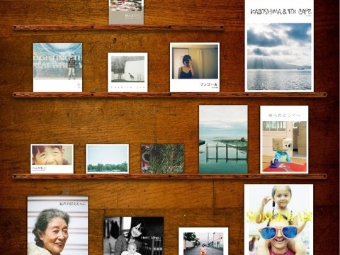 自分史上最高のフォトブック!風合いがいい「photoback」