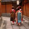 京都旅行の前に要予習!芸妓と芸子と芸者と舞子の違い