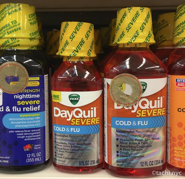 【保存版】在住者が教える!アメリカの市販薬の選び方