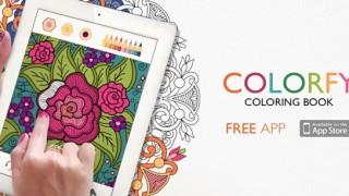 ちょっとしたスキマ時間にもピッタリ!色塗りアプリの決定版「Colorfy」
