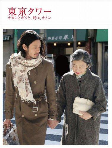 東京の印象が変わるかも。東京観光の前に観ておきたい映画3選