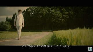 笑う門には福来る!思わずぷっと噴き出してしまう九州のオモシロ観光PR動画3選