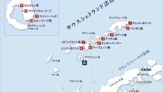意外と行けるかも!?南極海に浮かぶデセプション島