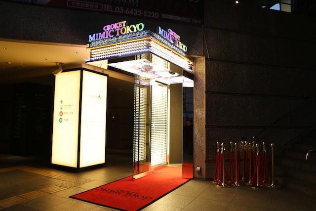 総工費5億円!コロッケがプロデュースする「CROKET MIMIC TOKYO」