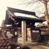 今年こそ断ち切りたい!北陸にある【縁切り】神社やお寺3つ