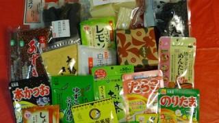 小包はいつ届くの?日米間の郵便事情