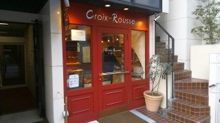 フランス人も唸った!京都の本格ブーランジェリー3店
