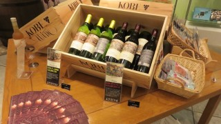 神戸に行ったら立ち寄りたい、ユニークな新オープン店舗 その2GWまでの限定オープン!神戸ワイン専門ショップ