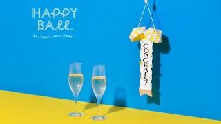 もらって嬉しい祝って楽しい、新しいくす玉「HAPPY BALL」