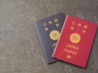 【旅Tips】パスポートを海外で無くした時の対処法