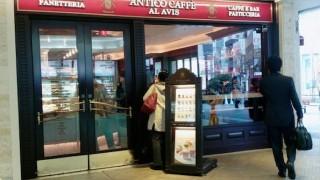 恵比寿西口エリアでブレイクタイムおすすめのカフェ