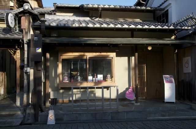 京の町家でパリの人気のパティスリーの味を ラ・パティスリー・デ・レーヴ