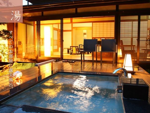 料金が込み込みで安心「オールインクルーシブ」の日本の宿・5選