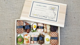 ハワイのローカル飯と和の融合。東京・広尾で「OLA むすび」を頬張る