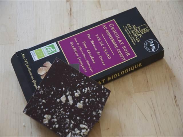 ばらまきお土産におすすめ ヨーロッパの変わり種 板チョコレート
