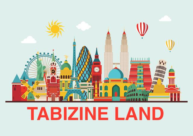 世界の富豪とコラボしたテーマパーク「TABIZINEランド」本日オープン!