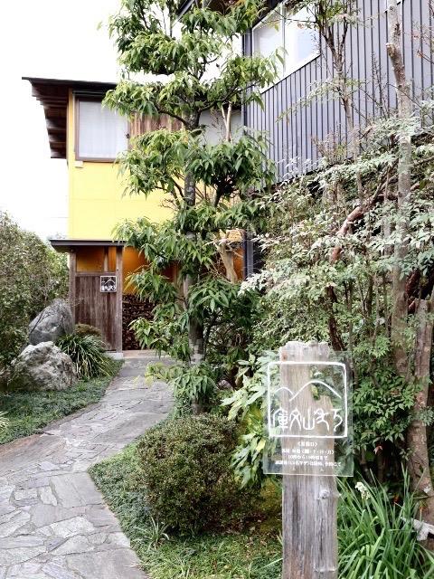 【徳島】一生に一度は行きたいカフェ!営業は週3日だけの「万年山文庫」