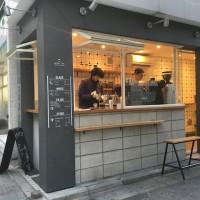 渋谷でカフェデートのおすすめ3選