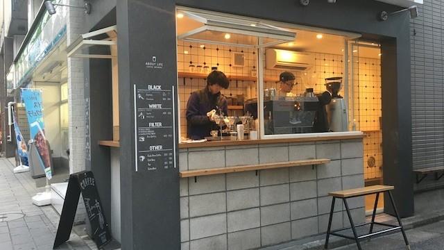 【渋谷】穴場スポットも!デートにピッタリなおすすめカフェ3選