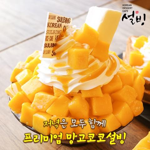 世界でファンが急増中?!フルーツが山盛り!韓国のかき氷「パッピンス」とは