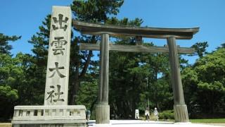 【連載】国内一人旅でおすすめの旅先は?/第2回「出雲大社~松江を巡る旅」